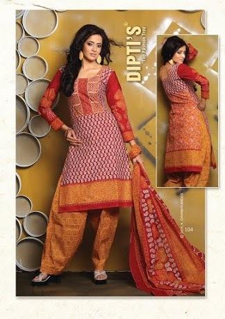 Ladies Fancy Punjabi Suit