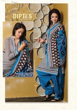 Ladies Party Wear Punjabi Suit