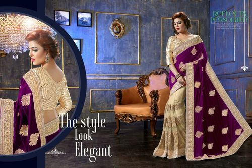 Latest Indian Embroidered Saree