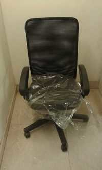 Net Back Chairs