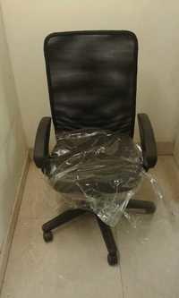 Net Back Chair in Okhla