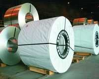 Vci Paper Manufactures