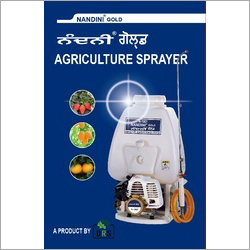 Nandini Gold  Agriculture Sprayer