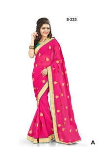 Stylish Pink Cotton Printed Saree