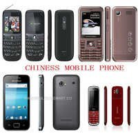 Chinese Mobile Phone