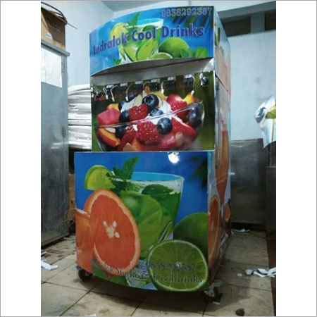Soda Machine Exclusive Model