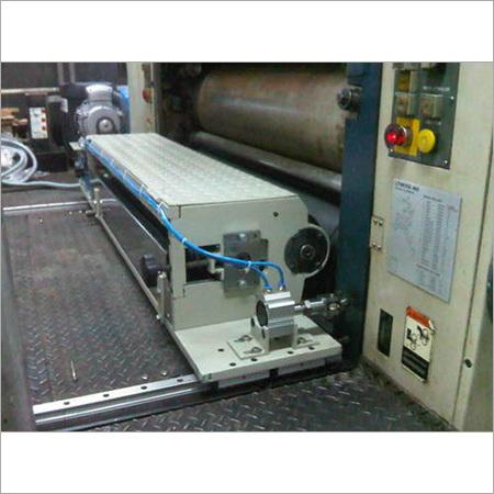 UV Coating Machine Komori