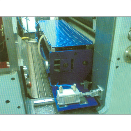 UV Coating Machine - Planeta
