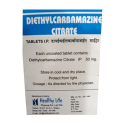 Diethylcarbamazine Citrate