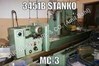 Spline Grinding Machine Russian STANKO MC3 3451B