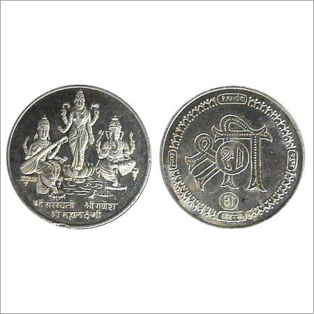 Religious Silver Coin