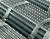 Inconel Seamless Pipe / Seamless Inconel Pipe