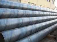 Mild Steel Welded Pipe / Mild Steel ERW Pipe