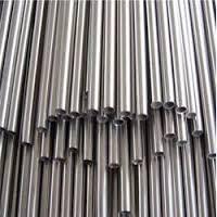 Stainless Steel Tube / SS Seamless Tube / SS Tube