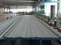 Stainless Steel Seamless Tube / SS Seamless Tube