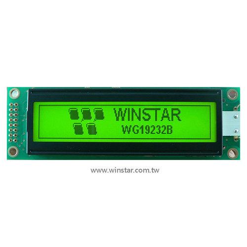 192x32 Chinese LCD Display