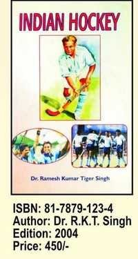 Indian Hockey Books