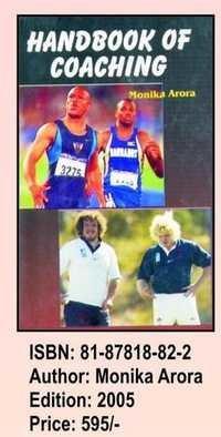Sports Coaching Books