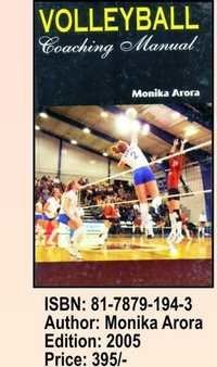 Volleyball Coaching Books