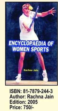 Encyclopedia of Sports
