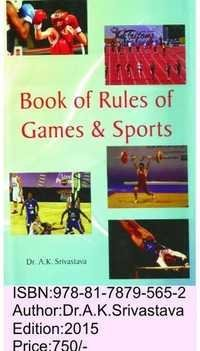 Books of Rules of Games and Sports