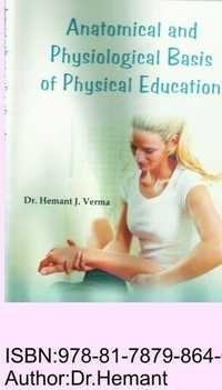 Anatomical Base of Physical education