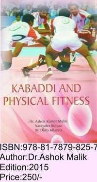 Book On Kabaddi & Physical Fitness