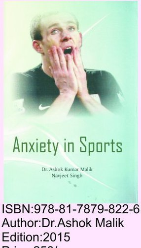 Sports Anxiety Books