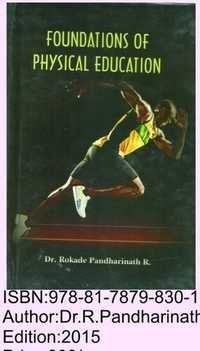 Foundation of Physical Education Book