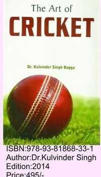Book On Cricket