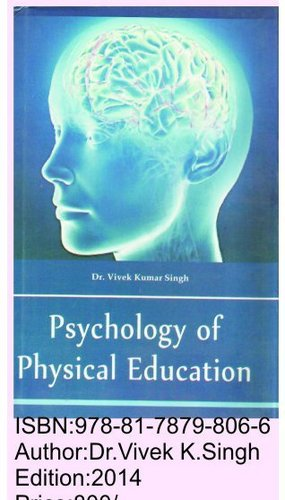 Psychology of Physical education (English Edition)