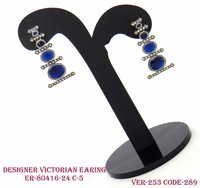Exclusive Victorian Earring