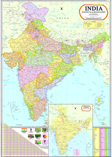 Indian Political And Road Guide Map Manufacturer Indian Political
