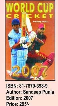 Book On Cricket world cup
