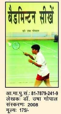 Book on Learn Badminton