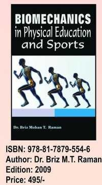 Book On Biomechanics in Physical Education