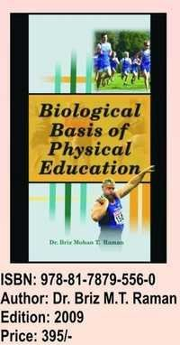 Biological Basis of Physical Education