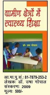 Health Education In Urban Area