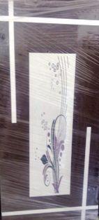 Textured Lamination Door
