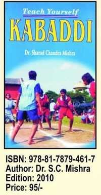 Teach Your Self Kabaddi