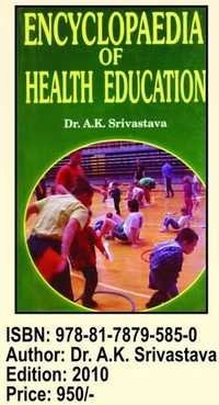 Encyclopedia Of Health Education