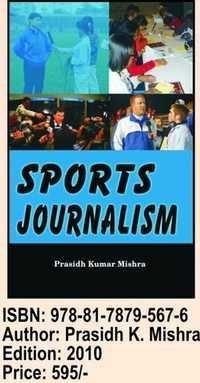 Sports Journilizm