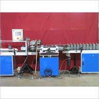 Vacuum Inspection System