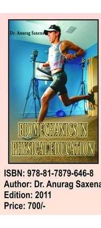 Biomechanics in Physical Educatiuon