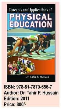 Concepts & Applications Of Physical Education