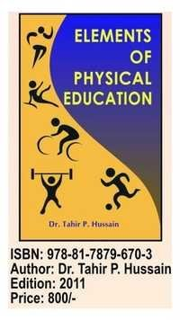 Elements Of Physical Education