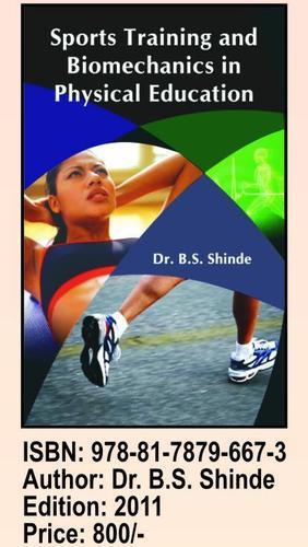 Sports Training  & Biuomachinics in Physical Edu.