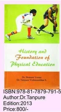 History and Foundation of Physical education