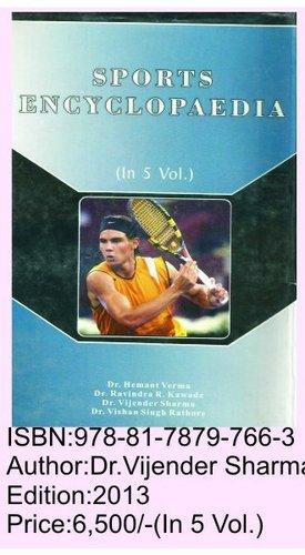 Sports Encyclopedia
