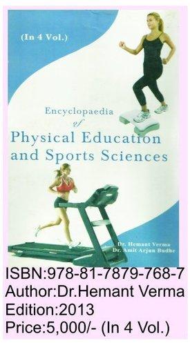 Encyclopedia oF Physical Education